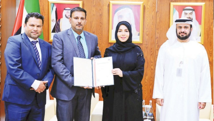 TUV Certifies Abu Dhabi Government to ISO 17025 Standard